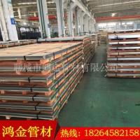 供应德标1.4462耐腐蚀不锈钢板 1.4462双相钢耐高温板图片