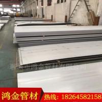 供应420HC不锈钢板中厚板 06Cr19Ni9NbN不锈钢板 不锈钢卷板