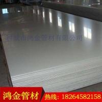 供应00Cr18Ni14Mo2Cu2不锈钢板 鸿金不锈钢 不锈钢卷板图片