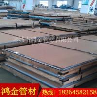 供应00Cr18Mo2不锈钢板 12Cr12不锈钢板 聊城1Cr12不锈钢板