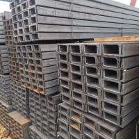 熱軋槽鋼廠家直銷,Q235B槽鋼現貨銷售圖片