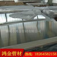 供应12Cr13不锈钢板 镜面不锈钢板/管/带图片