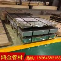 供應德國進口1.4865不銹鋼板 1.4865研磨大小直徑圓鋼 全部現貨