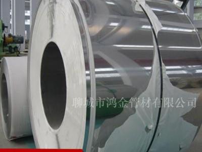 供应1CR17NI2不锈钢板 316L不锈钢板 317L不锈钢板