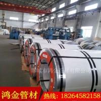 供应4Cr13不锈钢板 卷材 上海不锈钢板 天津不锈钢板图片