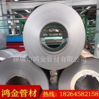 供應lCrl7Ni7奧氏體加鐵素體雙相不銹鋼板 不銹鋼棒現貨圖片