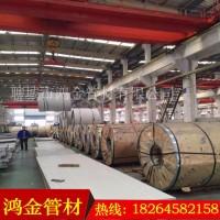 供应德国1.4948/X8CrNi19-10不锈钢板钢带钢管规格全 可切割图片