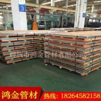 供应0C1r5Mo2不锈钢板 不锈钢卷板 规格齐全图片