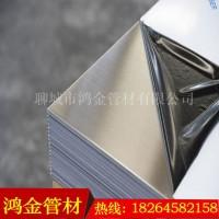 美标17-4PH(S17400)沉淀硬化不锈钢板 不锈钢卷 太钢不锈钢板价格图片