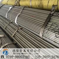 進口022Cr17Ni7N耐熱鋼棒材022Cr17Ni7N價格圖片