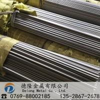 進口53Cr21Mn9Ni4N不銹鋼圖片