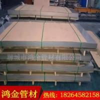 供应宝钢0Cr13Ni5Mo不锈钢板 研磨棒 水电钢工厂专用图片