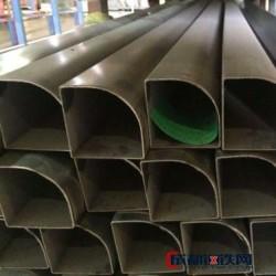 正德遠 異型管 大邱莊異型管 廠家直銷 加工定制 凹槽管橢圓管梅花管扇形管D型管精拔管 定做生產圖片