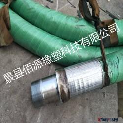 佰源生产钻探胶管 高压石油钻探胶管 厂家热销石油钻探胶管  钻探高压胶管图片