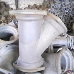 昌邑華豐供應B型鑄鐵管件 鑄鐵管圖片