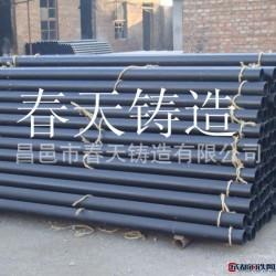 批發供應鑄鐵管鑄鐵排水管  排污管柔性鑄鐵管 國標管 鑄鐵管件圖片