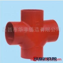 柔性铸铁管件 铸铁管件 铸铁件图片