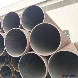 雄賀鋼管 熱擴鋼管 專業船配熱擴鋼管 特厚壁熱擴鋼管 非標熱擴鋼管 熱擴鋼管  船用擴管專家圖片