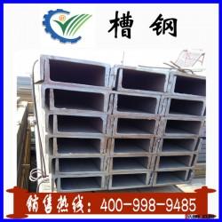 天津槽钢销售 36槽钢特价销售 海城槽钢天津代理 现货图片