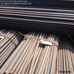 江苏宏光 三级螺纹钢 建筑用螺纹钢  螺纹钢厂家