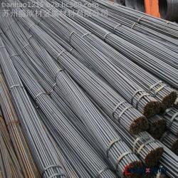 苏州抗震螺纹钢 螺纹钢筋 建筑用螺纹钢 三级抗震螺纹钢 精轧螺纹钢 三级螺纹钢