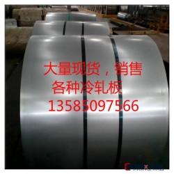 酸洗板 生產加工SPHC酸洗板 現貨供應SPHC鋼板 批發零售圖片