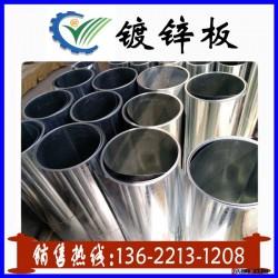廠價直銷首鋼鍍鋅卷板 1.0鍍鋅板 唐鋼鍍鋅卷板 規格齊全圖片