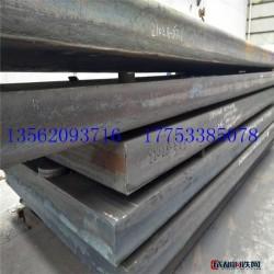 本鋼 Q420D鋼板廠家直銷報價   Q420D鋼板庫存充足   供應熱軋鋼板  冷軋卷板  中厚板  開平板 規格齊全圖片