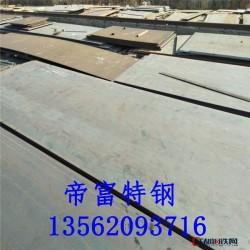 鞍鋼   60Si2Mn鋼板廠家直銷報價   鋼板60Si2Mn庫存充足   供應冷軋卷板   熱軋卷板  開平板圖片