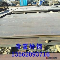 鞍钢  Q345E钢板厂家直销报价  Q345E钢板库存充足   经营优质钢板   热轧钢板   冷轧卷板  开平板图片