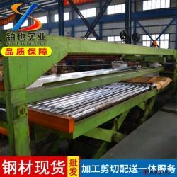 上海鉑也 寶鋼冷軋卷JSC270D 冷成型冷軋鋼板JSC270D 冷軋汽車鋼 冷軋板卷圖片