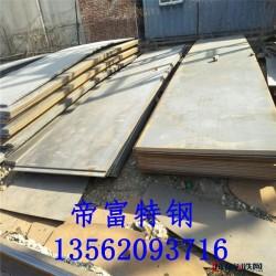 包鋼 30mn鋼板廠家直銷報價  30mn鋼板特殊規格可定制   供應中厚板  開平板  冷軋卷板  鍍鋅卷板圖片
