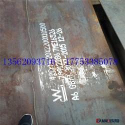 天钢  Q345NH钢板厂家直销报价   Q345NH钢板特殊规格可定制   供应中厚板  开平板  冷轧卷板图片