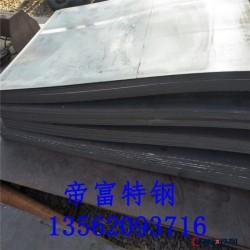 首钢  NM550钢板厂家直销报价   钢板NM550库存充足   供应冷轧卷板   热轧卷板  开平板  中厚板图片