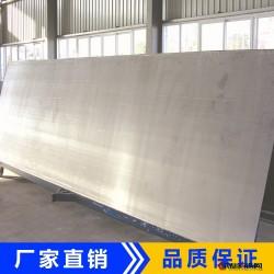 現貨2520不銹鋼板 2520不銹鋼薄板 冷軋熱軋板卷 開平板圖片