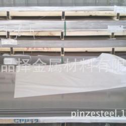 安徽池州 當涂  中厚板中板 低合金鋼板材質Q235B圖片