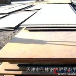 采購低合金鋼板-優質鋼板圖片