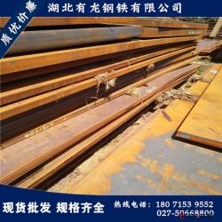 湘钢q550d 高强钢板 汽车结构用高强板16mm厚钢板