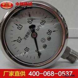 耐腐蚀不锈钢压力表,不锈钢压力表,耐腐蚀不锈钢压力表结构图片