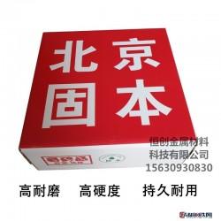 北京固本KB-256高锰钢堆焊药芯焊丝 高硬度 不裂纹耐磨焊丝 破碎机 高锰钢铁路钢轨 耐冲击合金耐磨焊丝