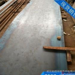 热轧板卷 热轧钢板 q235b 普通热轧板 热轧板价格优惠图片