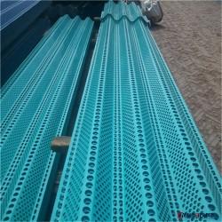 安浩升 彩涂鋼板防風抑塵網 防風抑塵網 聚乙烯阻燃防風網圖片