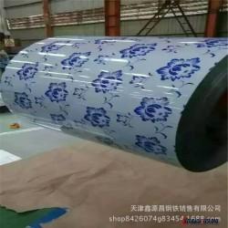 优质印花彩涂板 木纹/迷彩/砖纹印花彩涂板卷 质量保证