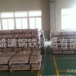 北京鍍5鋁鋅板(鍍5鋁鋅卷) 現貨1.21250C圖片