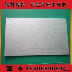 酒鋼鍍鋁鋅卷/覆鋁鋅板S350GD+AZ 可代客做加工圖片
