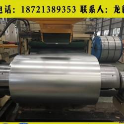 寶鋼鍍鋁鋅CS Type C /CS Type A敷鋁鋅板卷圖片