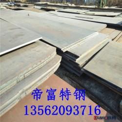 首钢  Q355NH钢板厂家直销报价   Q355NH钢板库存充足   供应热轧钢板  冷轧卷板  开平板  中厚板图片