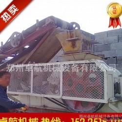 双辊式破碎机 对辊机 高锰钢破碎机 碎石机价格 破碎机图片