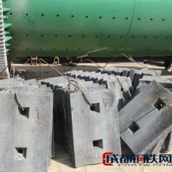 厂家直销球磨机衬板高锰钢  耐磨衬板破碎机衬板高锰钢衬板图片