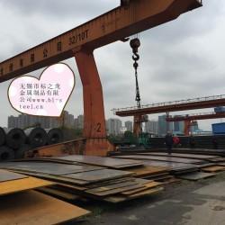 青岛高锰钢50Mn按图纸下料切割图片